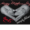 YE MIN(Y Melody) - အေမ့ရဲ႕အိမ္ေလး (For Mothers Day)