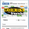 Words With Friends Hack [DOWNLOAD]