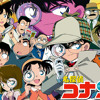 Conan - Case Closed Theme Song|المحقق كونان