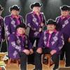 La Chancla - Grupo Lince