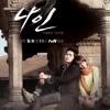 Kim Yeon Woo (김연우) - Because It's You (그대라서)
