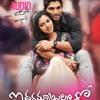 Iddarammayilatho Blu-ray trailer - Allu Arjun, Amala Paul, Catherine Tresa (cut-mp3.com)