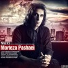 Morteza Pashaei - Nafas مرتضی پاشایی - نفس