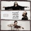 Cina Sheikhi feat Lobat nabard - Navazesh Door mp3