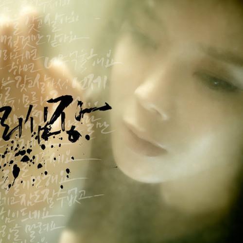 LYn(린) Breakable Heart(유리심장) (Feat. Yong Junhyung(용준형)