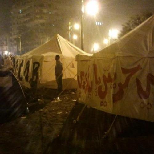 Mesh Nasyeen El-Ta7rir | مش ناسيين التحرير