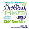 Kansas City Trolley Run - Kids Run Pop Music Mix