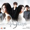 ( Shin Jae ) OST 49 Days - Tears Are Falling / Nunmuri Nanda ( Cover )