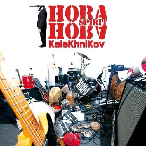 02 KalaKhniKov