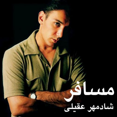Shadmehr Aghili - Mosafer