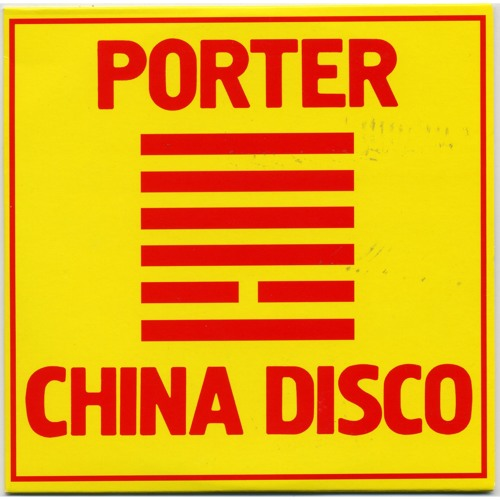 我爱音乐 - Disco