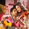 Iddarammayilatho - Violin song (DSP)