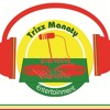 The Trixx Manaty Show - Reggae Vibes Vol#1 (made with Spreaker)