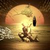 انت فراتي - الشيخ حسين الأكرف - إصدار طال إنتظاري