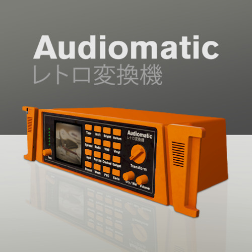 Audiomatic as a master insert