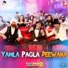 Yamla Pagla Deewana (YPD 2) - Sukhwinder [FilmyStudio]