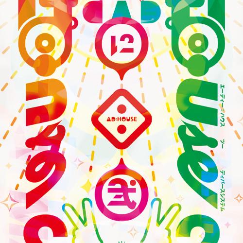 Kenichi Chiba - Secret Love feat.EVO+[Sample]