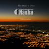Valentines Day - Dj Nasha