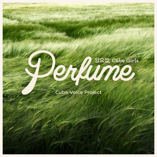 [Full Audio] 양요섭(BEAST) & 큐브걸스 - 퍼퓸(Perfume)