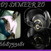 PHOOL MAIN BHEJU(ELECTRO MIX) DJ SAMEER ZO aka S2.. 7668753181