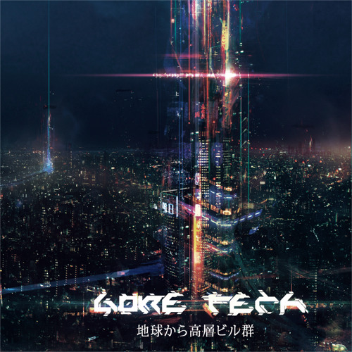 MURCD-025 / GORE TECH - 地球から高層ビル群 - From The Earth To The Skyscrapers -