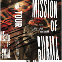 "Mission of Burma - ""ADD in Unison"" - Streaming Music"