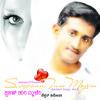 Avaicha Garbha Thavn