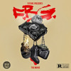 Future Chosen One Ft Rocko Prod By 808 Mafia Mp3