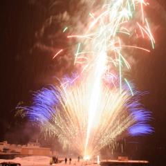 Fireworks suite 2012