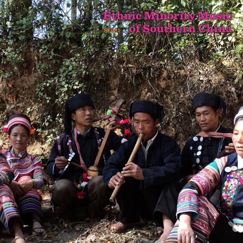 Wu Bulang Theravada Buddhist Drum Ensemble, taken from Ethnic Minority Music of Southern China