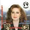 Mayada el Hennawy - ميادة الحناوي كان ياما كان mp3