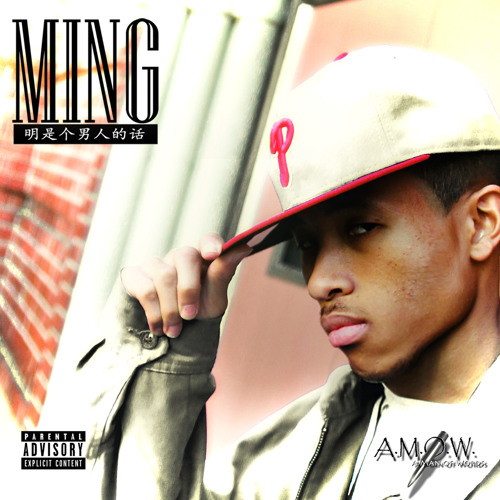 Ming - High Raps ft. Artis & A.D