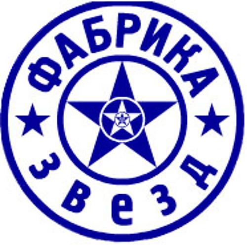 Bolshew