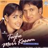 Tujhe Meri Kasam Thodi Si Deewani Mp3