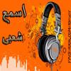 Download مهرجان جربت تكون باسم عيد ميلاد غزاله غناء المدفعجيه Mp3