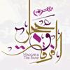 Crazy (Oriental version) - Ahmad A. El Haggar ft. Layla Mostafa