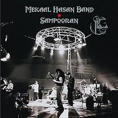 Mekaal Hasan Band - Rabba