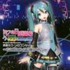 Deco*27 Feat. Miku Hartune - Ai kotoba [Live]