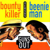 CLASSIC CLASH! STONE LOVE 21st (BOUNTY KILLER v BEENIE MAN) PORTMORE 4/12/1993