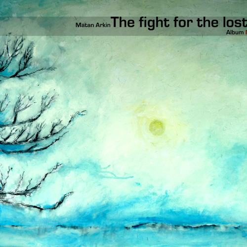 The fight for the lost chord ( No More Bands Album)