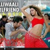 Dilli wali girl friend remix by dj aman mp3