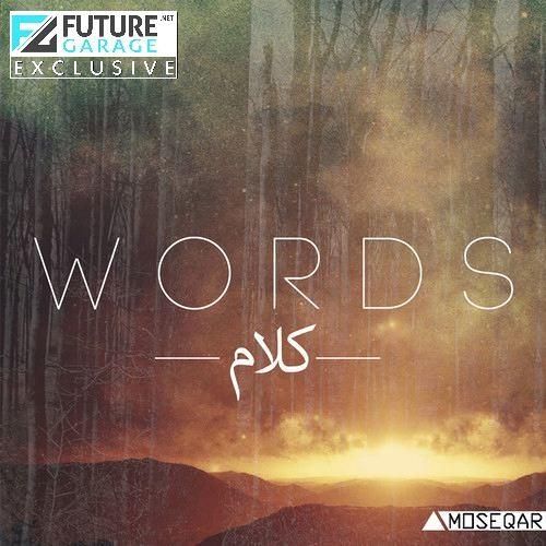 Words by Moseqar - FutureGarage.NET Exclusive