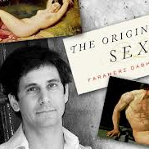 MY ART OF NOISE (THE ORGINS OF SEX)