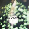 Cheb Akil Duo Narimen - El Khobz Wel Ma  Dj Mido :D