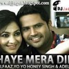 Haye mera dil yo yo hani songs dj durgesh and  deejey