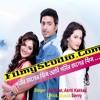 Gobhir Joler Fish ( Khoka 420 ) - www.filmyStudio.Com