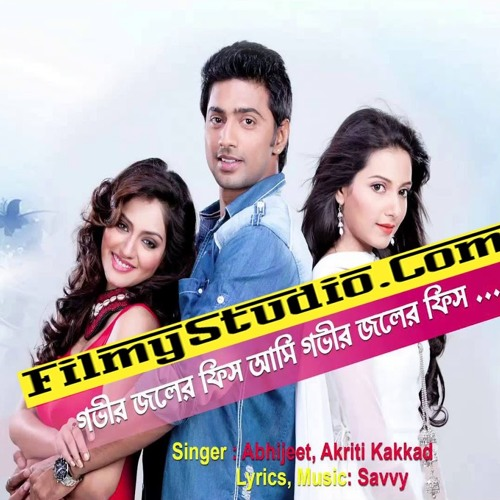 Khoka 420 Bengali Movie 2013 Mp3 Songs Free Download
