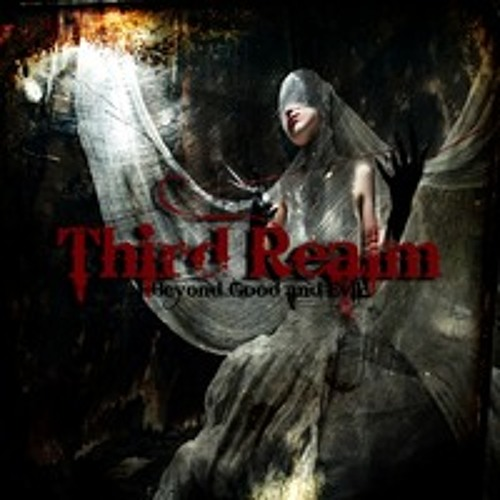 Third Realm - Lunatic Asylum (Dirty mix by Reactor7x)