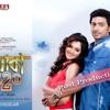 Khoka 420 (Bengali Movie)(2013) - Gobhir Joler Fish (Song)(Audio)