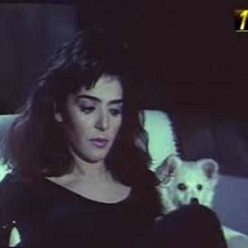 منى عبد الغني - احنا مين - فيلم الباشا